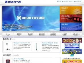 株式会社中京遊技