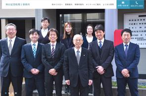 神田延榮税理士事務所 サイトへ