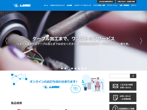 レモジャパン株式会社サイトへ