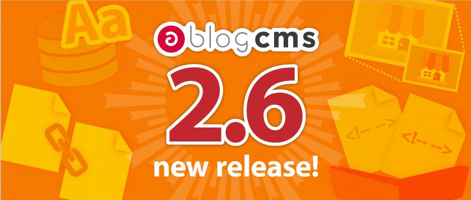 a-blog cms Ver. 2.6.0 ニューリリース