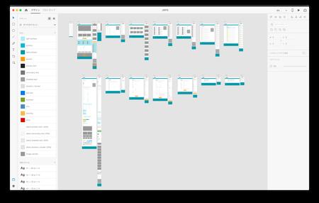 スクリーンショット:Japan Web Production StandardsのXDファイル